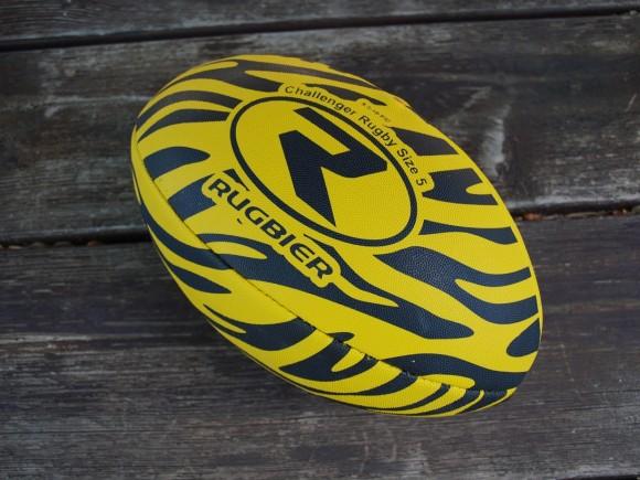 balon rugby-tiger yellow-talla 5-1
